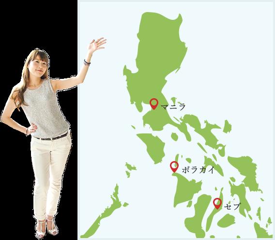 フィリピンマップ