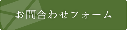 日本: 03-4477-2488 フィリピン: +63 2-550-1727