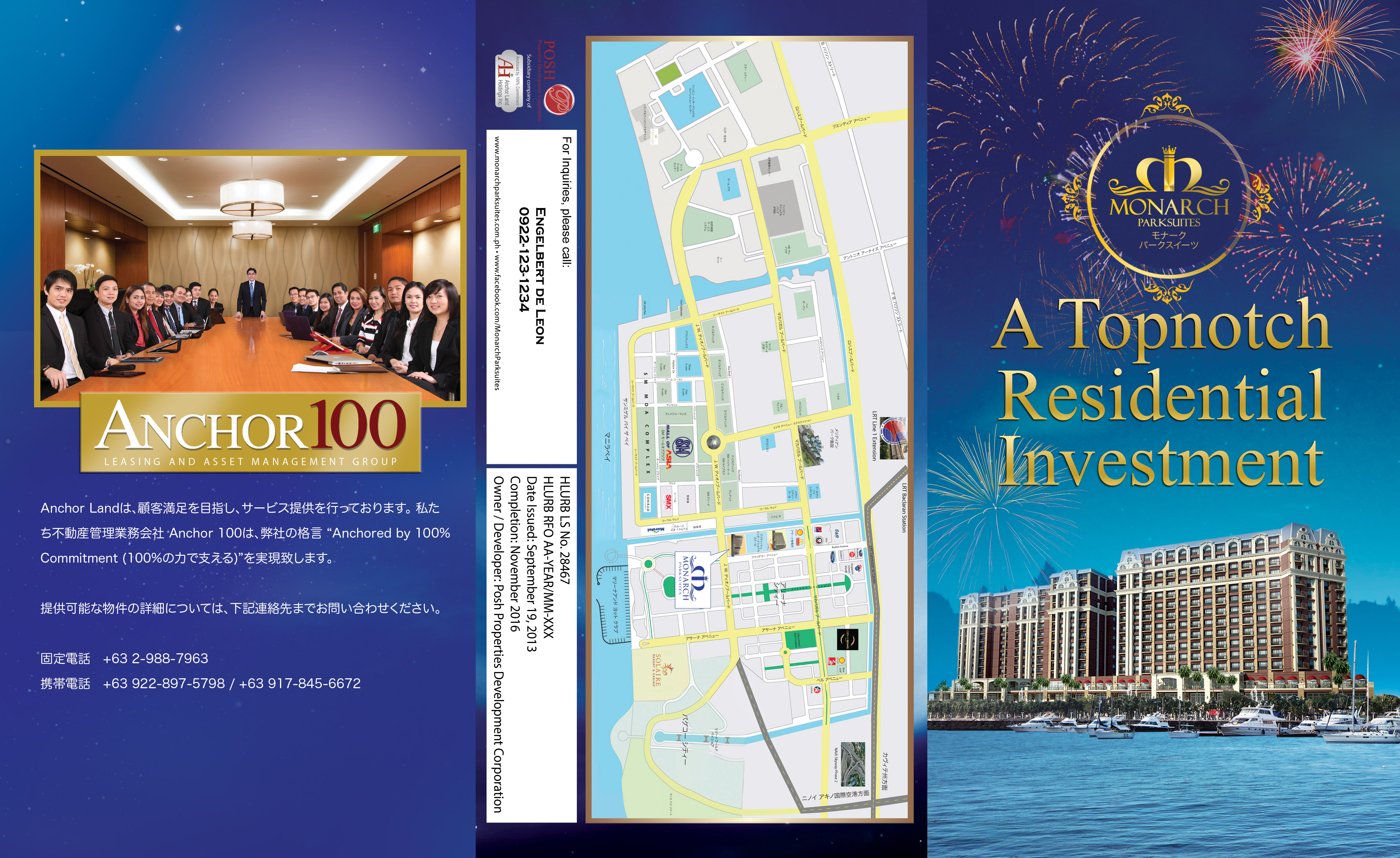 Monarch Brochure 2015 Front and Back JAPANESE
