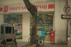 フィリピン 薬局