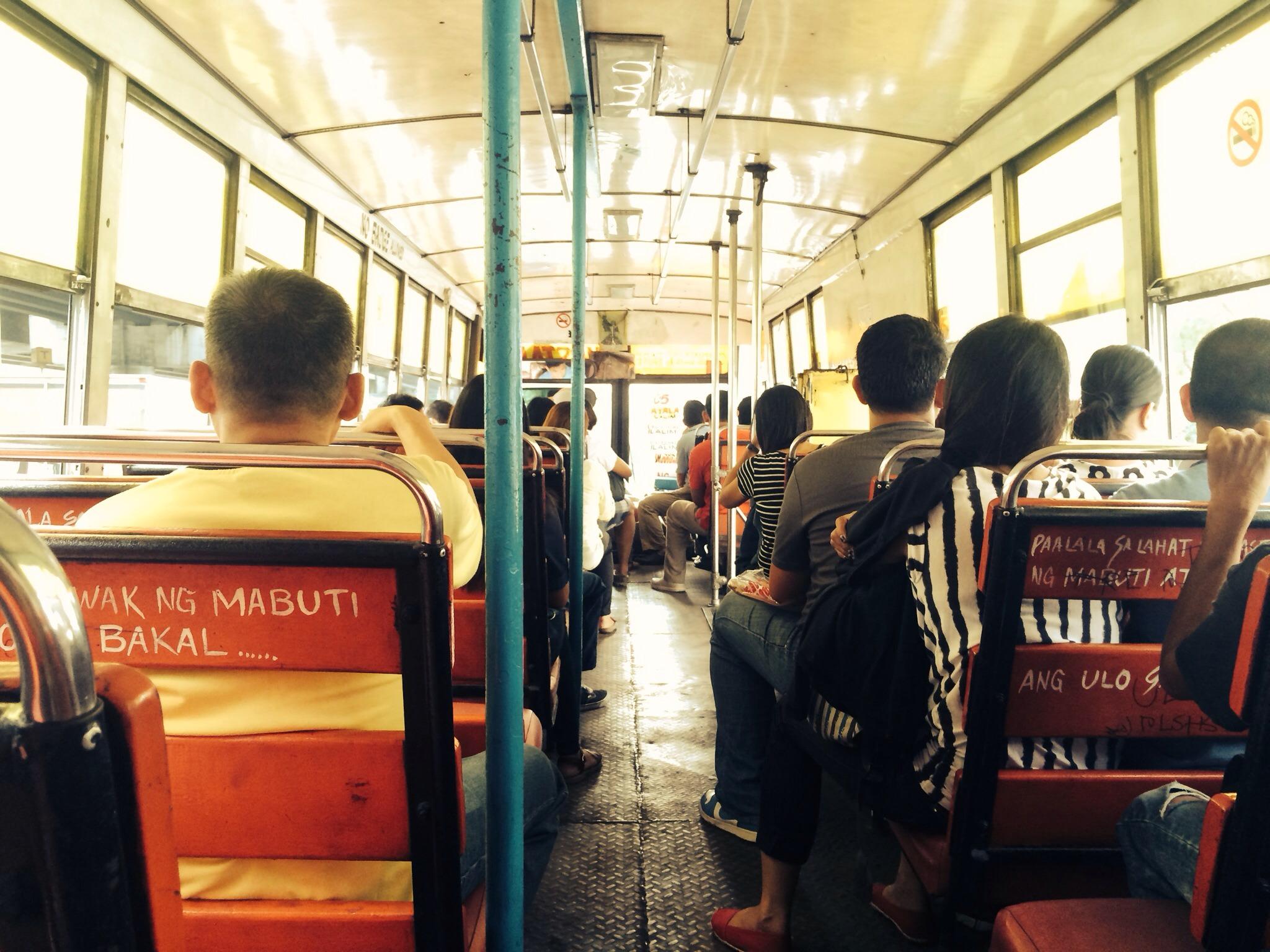 バスの中の様子