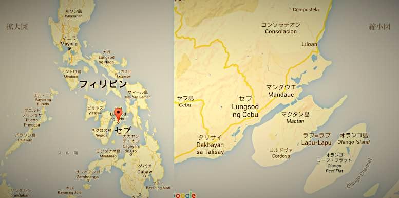フィリピン・セブ・マクタン島・リゾート