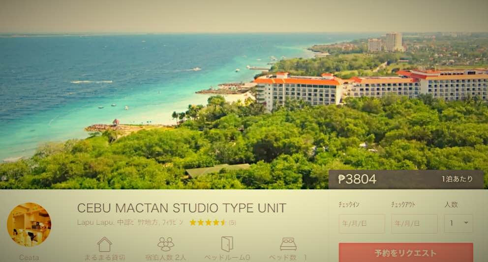 airbnb-philippine-cebu