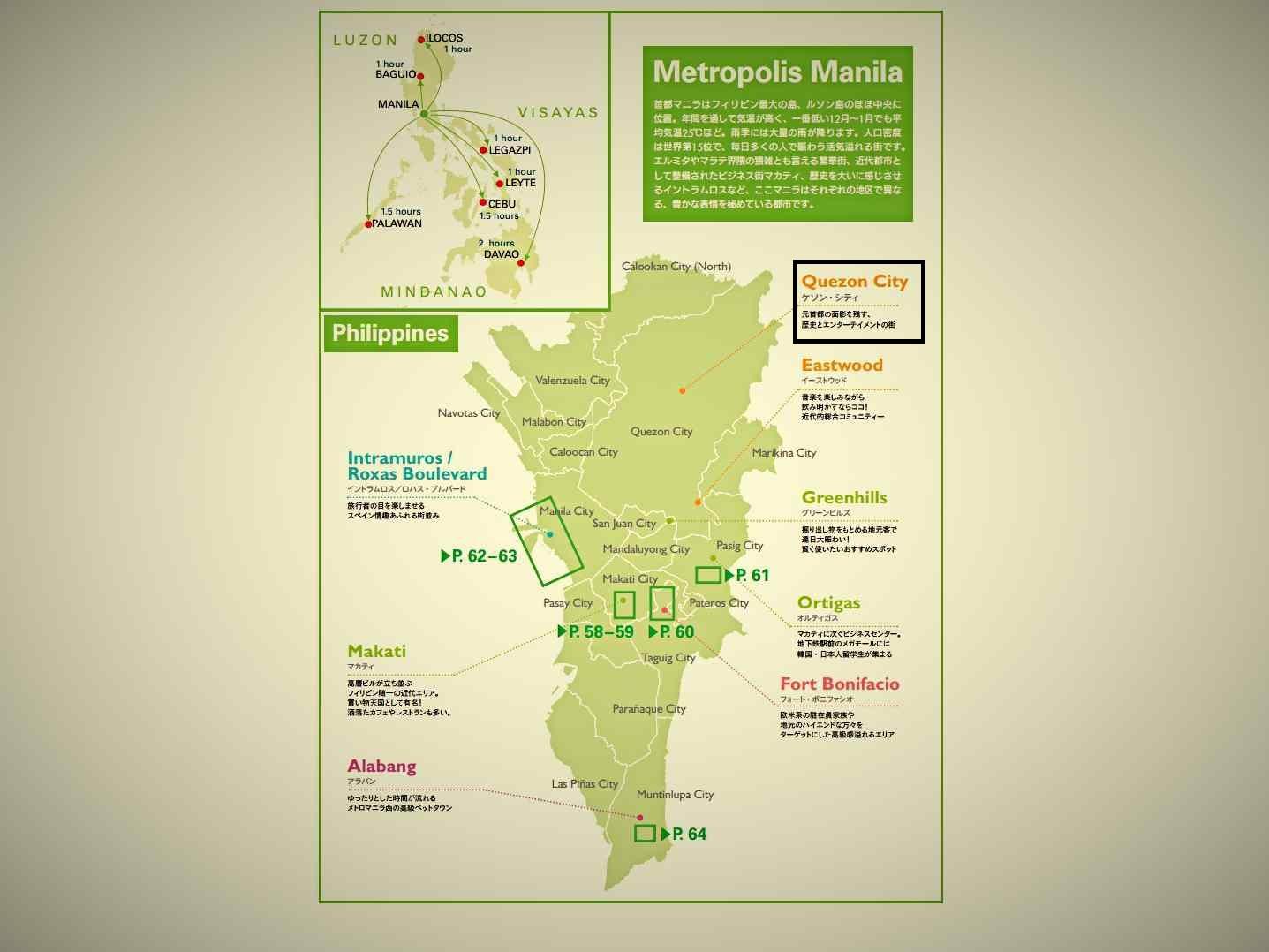 map manila_Fotor