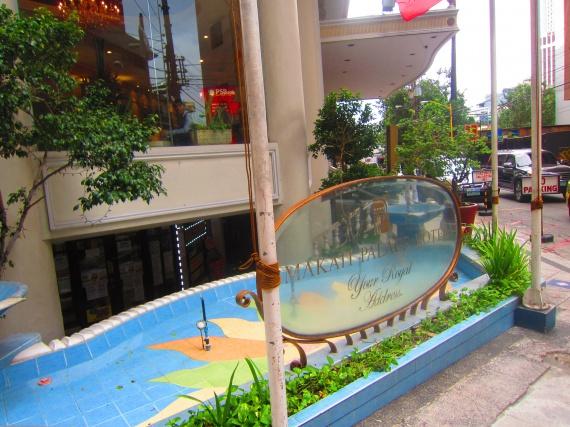 フィリピンの不動産を総合的に見ることの出来るリーディングカンパニーPiliP