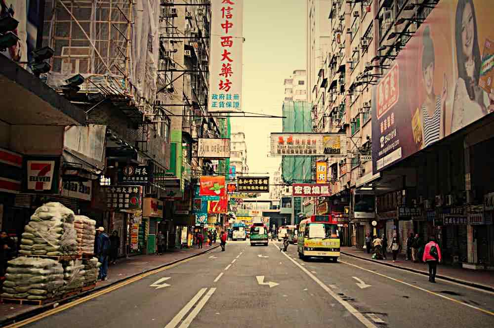 ホンコン ストリート